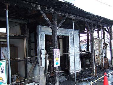 広田駅ホーム側外側